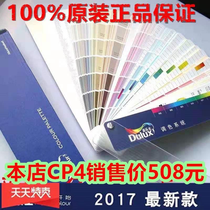 Цветовые карточки Артикул 588476537953