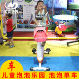 2019 new large children's paradise project coin-operated video game entertainment blowing bubble show experience hall game machine equipment