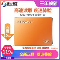 Teclast/台电240g128g160g256g360g480g512g720g960g 固态硬盘SSD