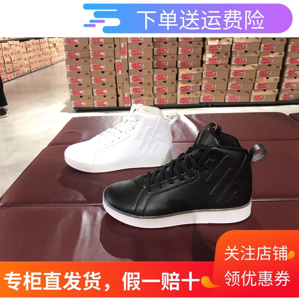 专柜正品 ANTA/安踏女鞋篮球鞋新款高帮休闲鞋皮面篮球鞋12841801