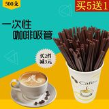 Coffee Coffee disposable pipette individually wrapped plastic stirring rod with two holes hot juice-small straw two holes