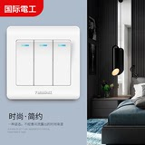 International electrician switch socket 86 type dark wall panel three-bit electric lamp triple-double three-turn double-turn double-control switch