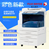 Xerox 5th Generation 7535 7835 7845 7855 A3 Plus Color Laser Print Copy Scanner All-in-One Machine