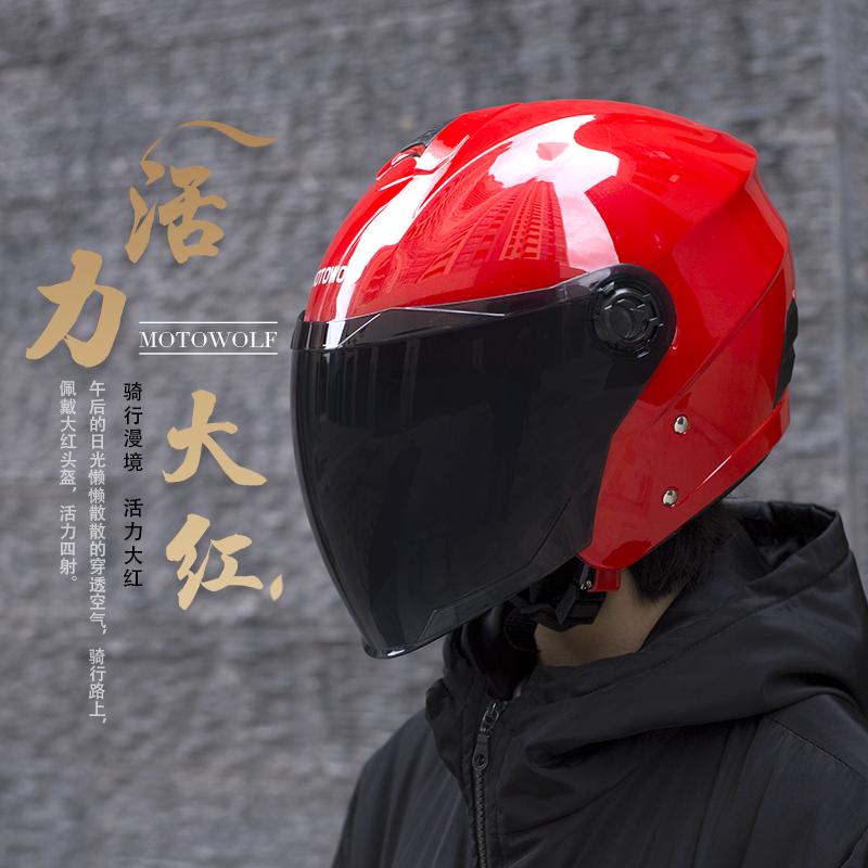 电动摩托车头盔男秋夏季机车电瓶车半覆式半盔女四季防晒安全帽子