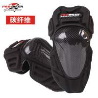 Motorcycle four seasons carbon fiber riding locomotive winter equipment men's knee pads elbow drop four sets of warm protective gear