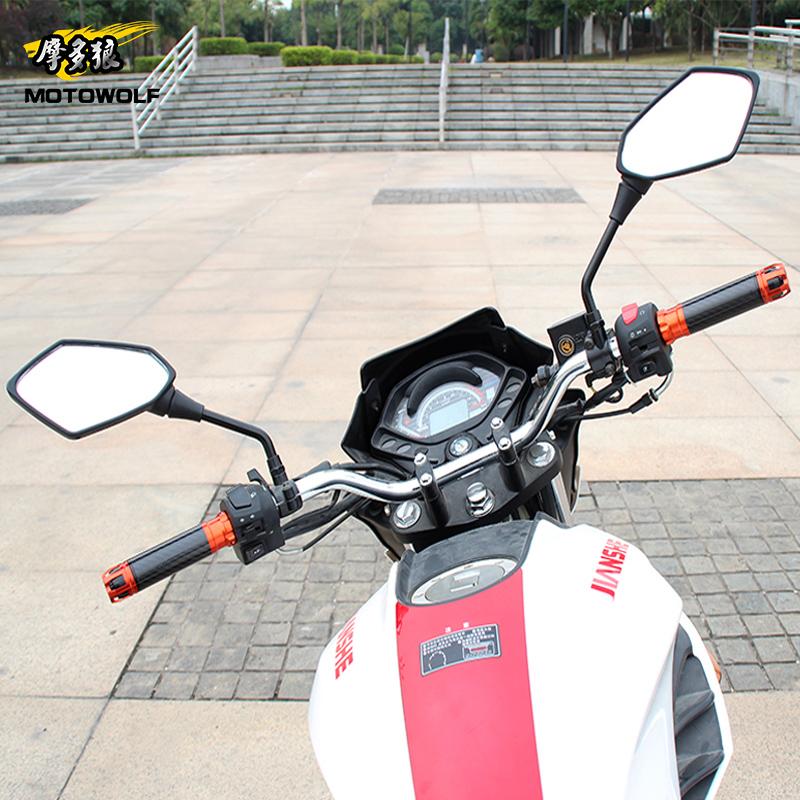 摩托车改装后视镜