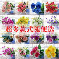 Single fake flower simulation bouquet plastic flower living room decoration ornament inserted flower dried floral enamel cloth flower decoration