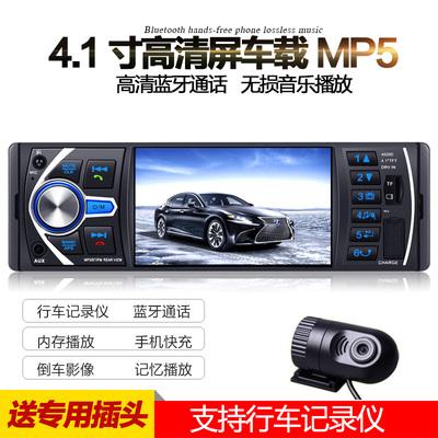 蓝牙车载MP5播放器MP4汽车MP3插卡收音机倒车用品乐代替CDVD主机谁买过的说说