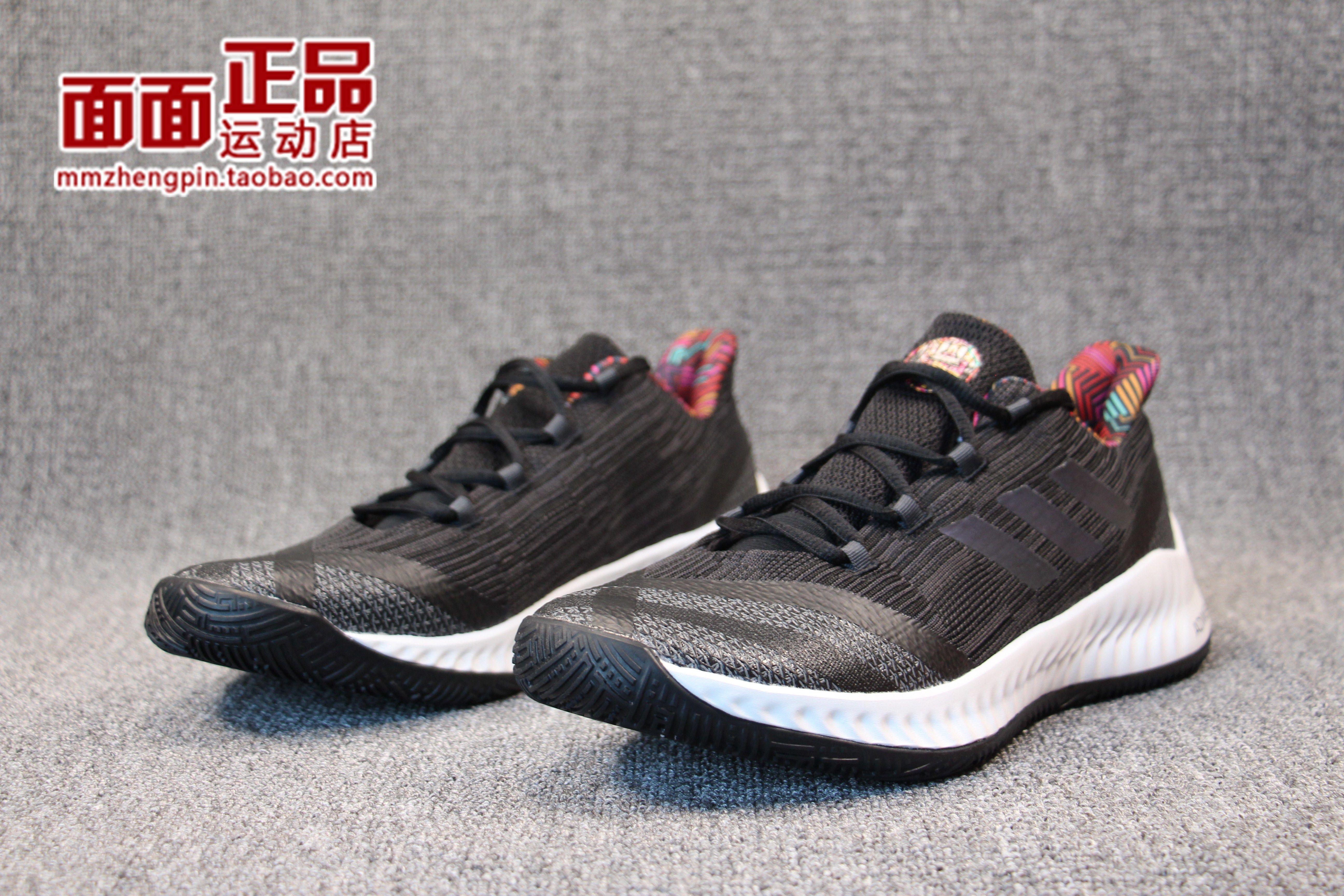 ADIDAS Harden B/E X哈登2简版男子篮球鞋 B43802 F97248 AC7436