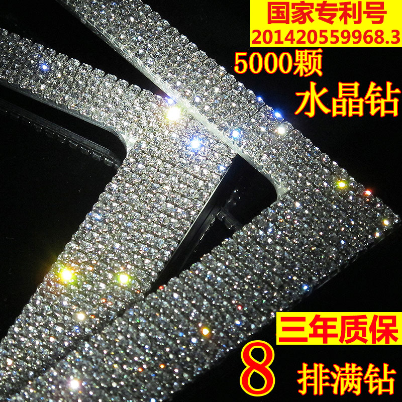 定制新交规 钻石车牌架水钻牌照框钻钻石牌照架个性水钻车牌框钻