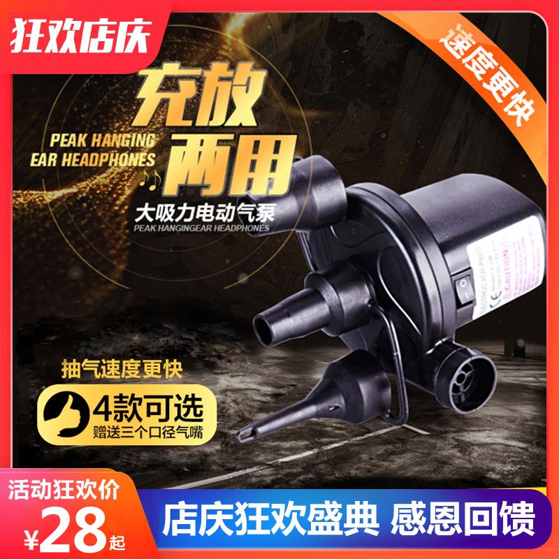 充气电泵电动抽气泵筒压缩收纳袋真空吸气家用气垫床便携车载泵