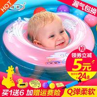 婴儿宝宝泳圈