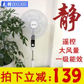 先锋电风扇遥控家用台式宿舍立式DD3305学生办公室静音摇头落地扇