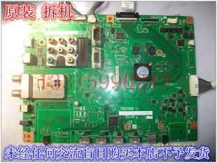 夏普 LCD-46LX830A 主板 QPWBXF733WJN2 屏 LK460D3GW4BR