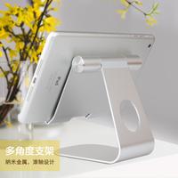 华为ipad平板电脑