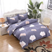Quilt cover single piece 1.5 m 1.8 m bed quilt student dormitory single double 200/230 autumn and winter beitao