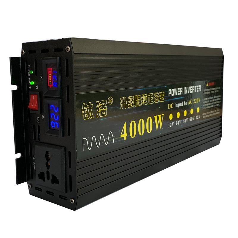 纯正弦波逆变器12V24V48V60V转220V5000W4000W3000W2000W车载家用