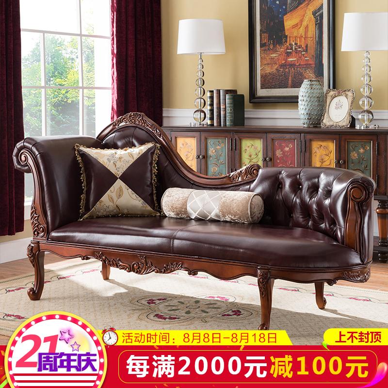 美式贵妃椅真皮美人榻懒人贵妃榻客厅贵妃躺椅欧式单人休闲沙发椅