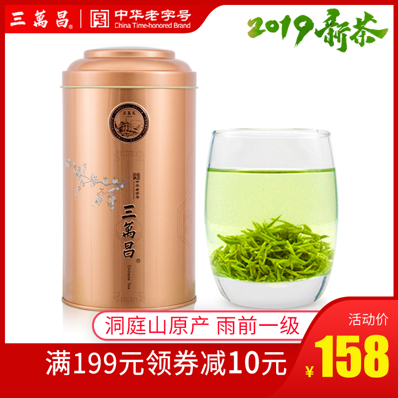 Чай Би Ло Чунь Артикул 584463560396