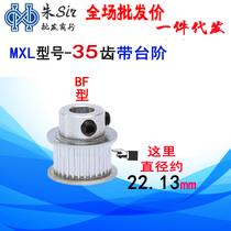 60W120W250W300W400W调速无极变速马达单相交流齿轮减速电机220V