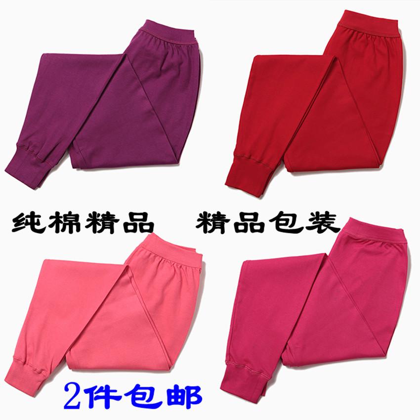 中老年秋冬女纯棉女士全棉秋裤线裤 老人加肥加大单件棉毛裤衬裤