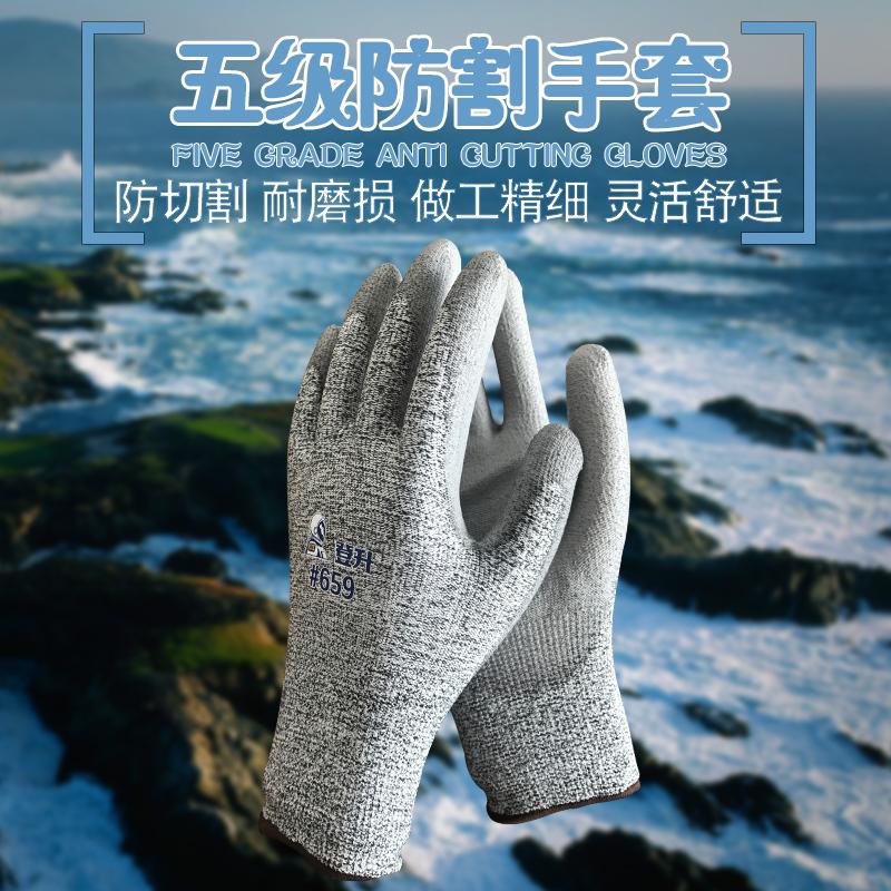 Перчатки для защиты от порезов Артикул 555336011721