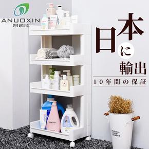 卫生间置物架落地塑料浴室收纳脸盆架子厕所卫浴储物架多层置地式