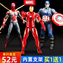 正版漫威复仇者联盟4美国队长钢铁侠蜘蛛侠模型摆件手办玩具 中动图片