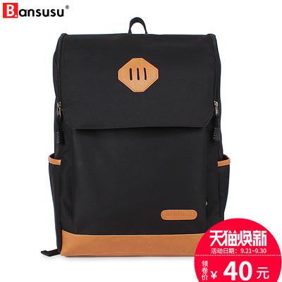 阪元宿宿双肩包女夏学院风韩版书包学生电脑包15.6寸旅行包男女款