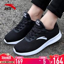 女鞋运动鞋旗舰店NB574男鞋trendBalance新百有限公司授权