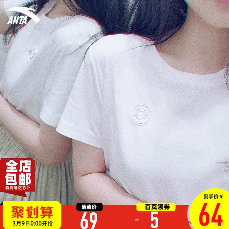 安踏短袖T恤女装2020新款正品夏季休闲薄半袖透气跑步健身运动衫