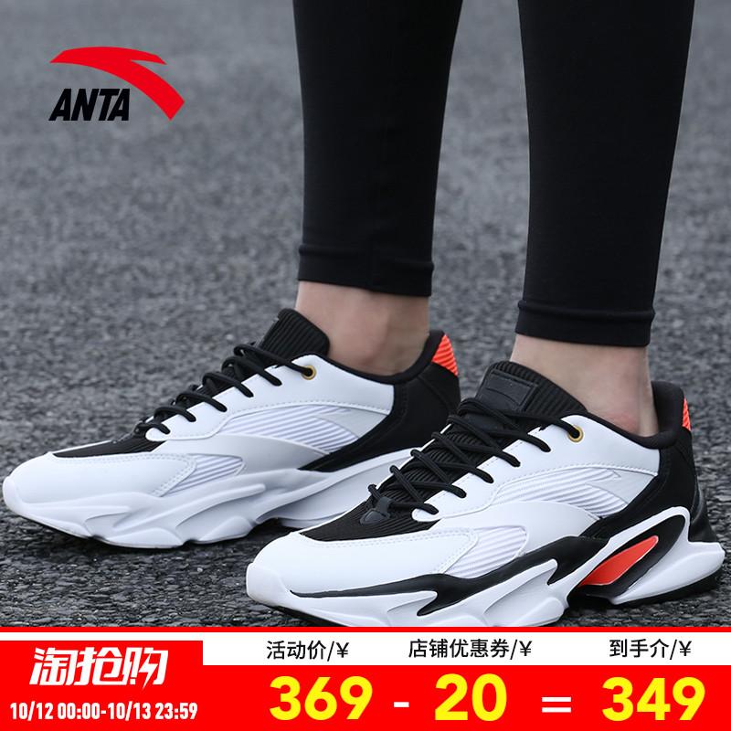 安踏老爹鞋男鞋复古运动鞋2018秋季新款潮流韩版60th纪念款休闲鞋