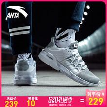网鞋 透气跑步鞋 黑武士椰子鞋 男鞋 官网潮鞋 2019夏季新款 安踏运动鞋