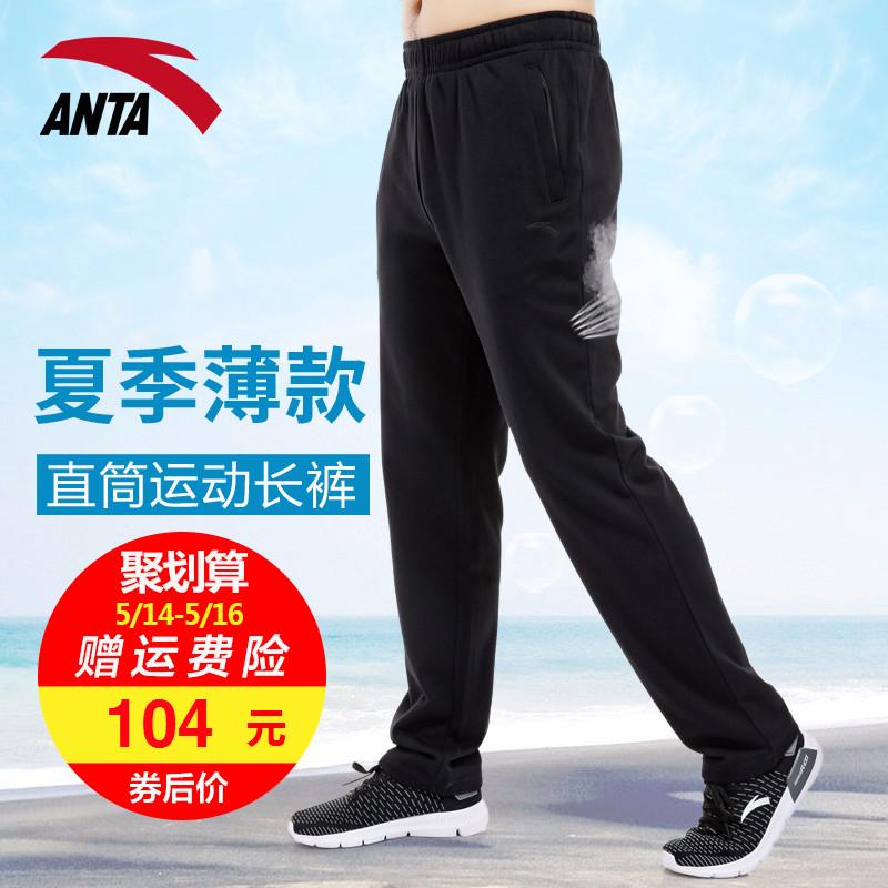 运动舒适运动裤