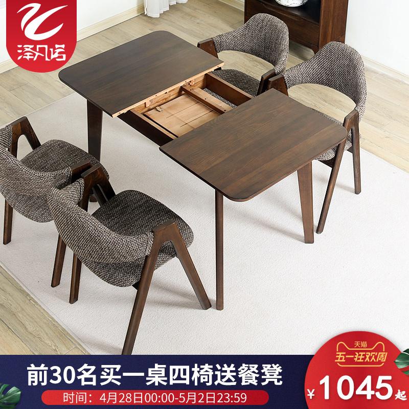 餐桌全实木简约