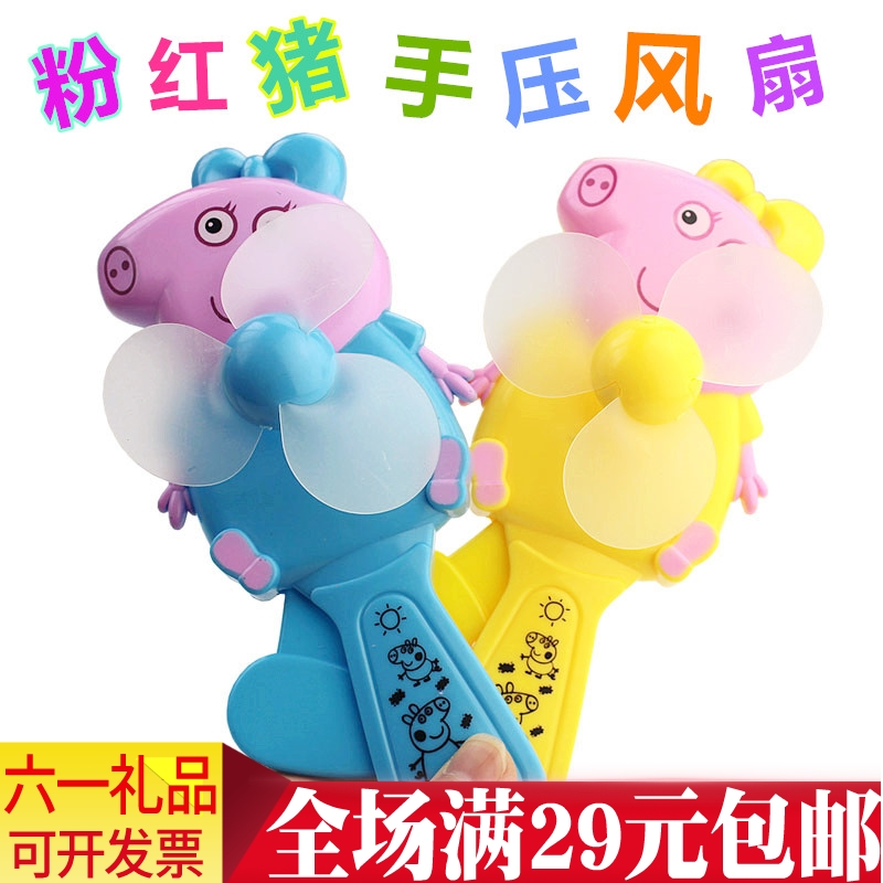 kindergarten big class graduation gift primary school prize small gift wholesale creative pig
