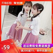 女童汉服夏儿童唐装小女孩洋气连衣裙大童套装民国中国风超仙古装