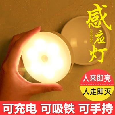 感应灯人体声控卧室智能创意小夜灯米家过道楼梯充电小米灯泡哪里购买