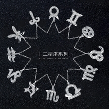 海盗船银饰 十二星座项链女时尚简约锁骨链情侣925银吊坠学生颈链