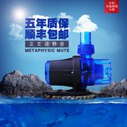 中科新款低压直流变频水泵静音鱼缸循环过滤可造浪潜水泵水陆两用