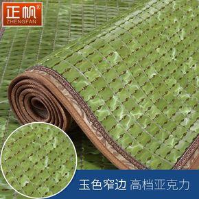 正帆沙发垫麻将坐垫巾罩套竹席凉垫防滑布艺欧式沙发垫子夏天定做