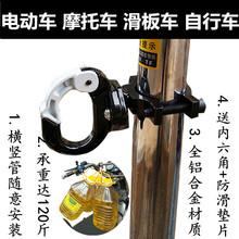 电动摩托车通用改装配件挂钩 自行车滑板车车把前置购物袋挂钩子