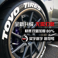 轮胎字母贴汽车轮毂3D英文字母自定义装饰字贴低趴改装贴纸可清洗