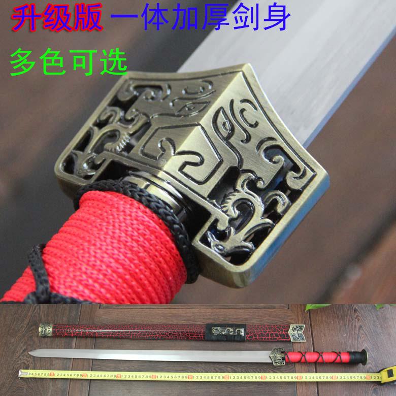 龙泉装饰宝剑