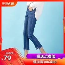 磊集2019春装新款大码微喇牛仔裤女胖MM修身显瘦八分裤180斤加肥