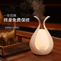 Shuju aromatherapy machine fragrance lamp aromatherapy humidifier spray incense machine home mute bedroom sleep aid oil plugged in