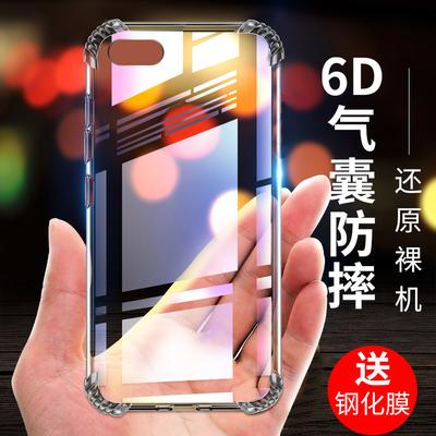 苹果5手机壳保护套气囊防摔iPhone5s全包硅胶软套透明男女se