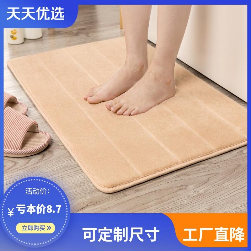 进门门垫卧室地毯厨房脚垫卫浴室防滑垫子家用门口卫生间吸水地垫