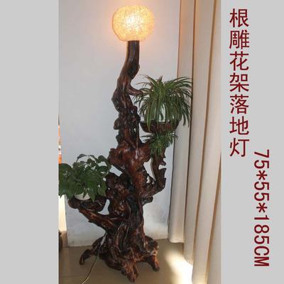 典艺阁根雕花架树根仿古创意落地灯实木根雕盆景鱼缸底座根抱石