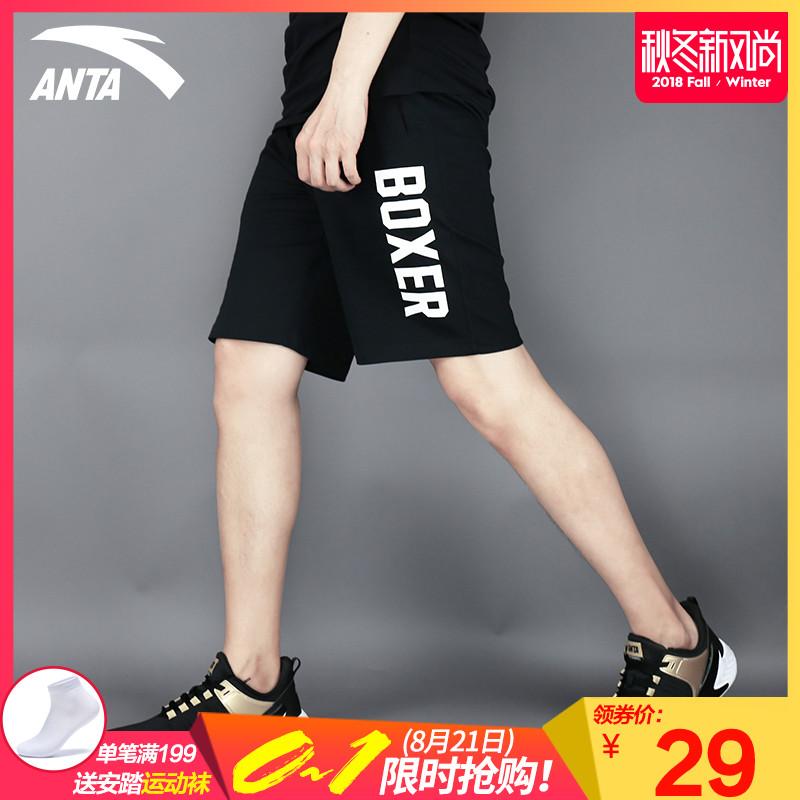 安踏短裤男五分裤运动跑步2018新款夏季透气棉质针织薄款休闲短裤